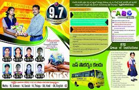 Krishnaveni School Brochure Template In 2019 School