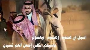 قصيدة في السمو الأمير سلمان بن عبدالعزيز بن سلمان بن محمد ال سعود ( غزالان  ) أداء /حاجب السنحاني - YouTube