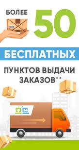 <b>Комплект постельного белья Sova & Javoronok</b> бязь 1,5-спальный ...