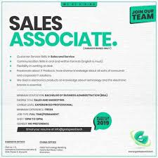 Skills A Sales Associate Should Have God Speed Technology Jobs 2019 Sales Associate Karachi Only
