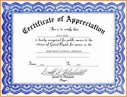 Microsoft Word Certificate Templates Magnificent Free Certificate Templates Microsoft Word 48 Kuramo News Free