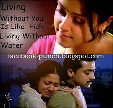 Tamil Movie Images With Love Quotes For Whatsapp Facebook Tamil New Never Leave You Tamil Quote