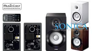 yamaha nx n500. yamaha nx-n500 (nx n500) aktywne kolumny z systemem musiccast yamaha nx n500