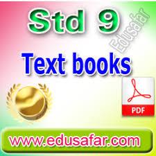 standard 9 textbooks gujarati um