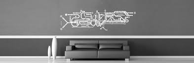 wall vinyl sticker in limited edition