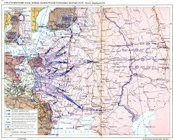 Карты wwii из Истории второй мировой войны В  Стратегический план войны фашистской Германии против СССР План Барбаросса