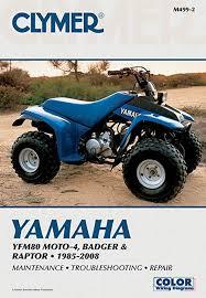 amazon com 1985 2008 yamaha yfm80 moto 4 service manual yamaha 1983 yamaha atv vin id at 1985 Yamaha Atv