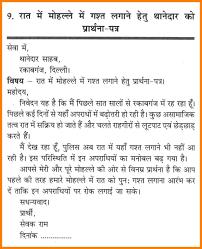 10 Transfer Certificate Letter In Hindi Xavierax