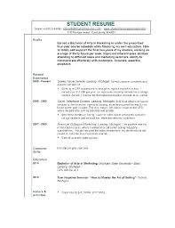 Resume With No Job Experience Sample Resume No Job Experience Resume Tutorial Pro