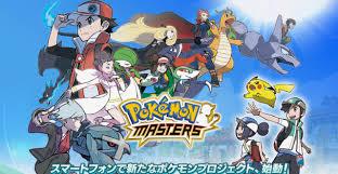 ポケモンマスターズ公式サイトオープン ストーリーやトレーナー