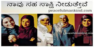 best islam europe ideas muslims in europe   2 islamic terrorism articles on terrorism and islam benefits of hijab in islam