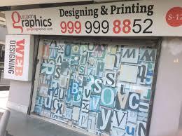 Adsense Designs Pvt Ltd Adsense Designs Pvt Ltd Janakpuri Printing Services In