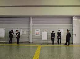 東海道 線 運行 状況