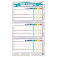 Family Chore Chart List Amazon Com Dry Erase Family Reward Chore Chart For Multiple