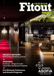 office interior magazine. Read The Current Issue Office Interior Magazine O