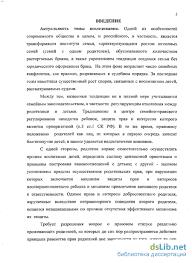 родительских прав при раздельном проживании родителей по  Осуществление родительских прав при раздельном проживании родителей по законодательству Российской Федерации