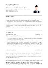 Resume Without Objective Samples Sample Resume English Teacher Sample Resume Objective For Teacher