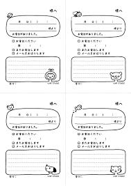 メモおしゃれまとめの人気アイデアpinterest Tomomi Maruyama