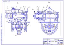 Курсовые и дипломные работы автомобили расчет устройство  Курсовой проект Главная передача Камаз 53212