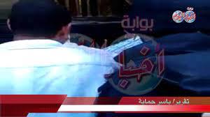 لحظة القبض على صفوت حجازي - YouTube