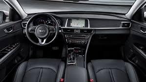 kia optima white interior. kia optima phev interior white