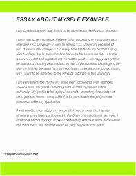 Introduce Myself Sample Resume Fresh Yourself Essay Self