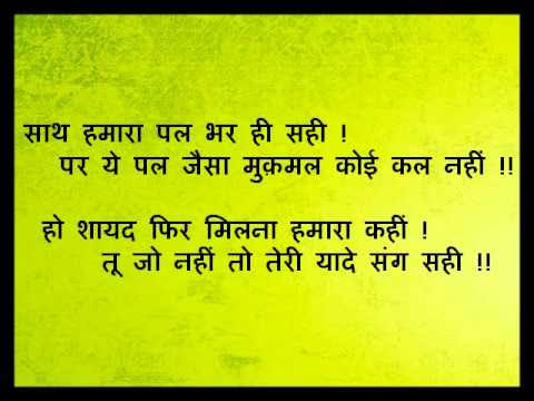 shayari on zindagi in hindi