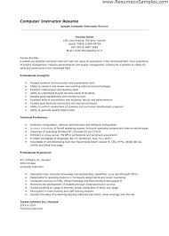 Modern List Of Computer Skills Resume Resume Sports And Coaching Resume Sample Professional