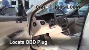 interior fuse box location 2006 2016 chevrolet impala 2008 engine light is on 2006 2016 chevrolet impala what to do