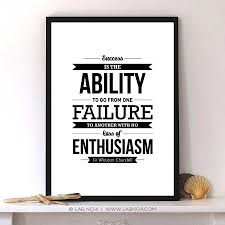 office posters motivational. beautiful motivational 1 u201csuccess is the ability to go from one failure another with no loss  of enthusiasmu201d u2013 sir winston churchill to office posters motivational r