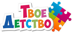 <b>Надувной</b> бассейн <b>Hot Wheels</b> бв93403 <b>Bestway</b> - Магазин ...
