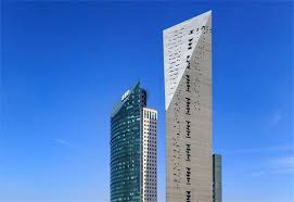 An earthquake recently struck mexico city, killing hundreds. Torre Reforma Building An Earthquake Proof Skyscraper