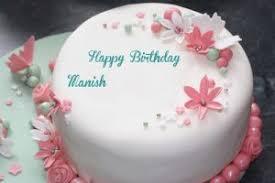 Birthday Cake With Name Manish 4 Happy Birthday World