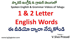 2 letter words that begin with v inspirational t optional one and three word sentences worksheet pdf two