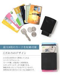 hold a minimum smart wallet wallet card case mini wallet wallet card storing card mini wallet credit card key case men gap dis key storing money clip