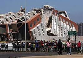 Реферат Сейсмостойкое строительство ru 20 этажный жилой дом упавший при разрушительном землетрясении в Чили 2010