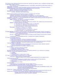 Реферат на тему Статистика отрасль практической деятельности  Реферат на тему Статистика отрасль практической деятельности