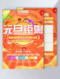 New Years Day Special Orange Holiday Flyer Template For Free