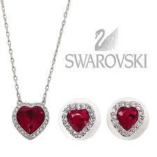 red heart jewelry the best photo vidhayaksansad