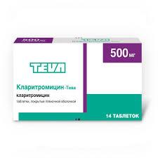 Купить <b>Кларитромицин</b>-<b>Тева 500мг</b> таблетки покрытые ...