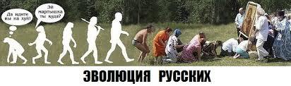 """Росіяни вважають, що Путін зробив РФ великою, але бідною, - опитування """"Левада-центру"""" - Цензор.НЕТ 5462"""