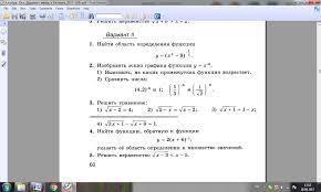 Контрольные работы по алгебре и началам анализа класс Алимов hello html m7751345d png hello html 67abd00f png