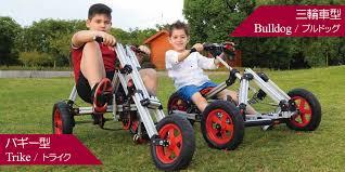 child infant child toy diy work kickboard cart motor scooter of the plete set set embling