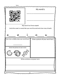Word Study Worksheet Fun With Words Qr Code Winter Sight Words Word Study Worksheets