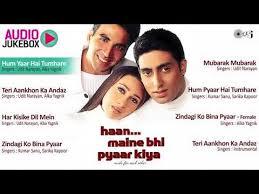 ha maine bhi pyar kiya hai all songs