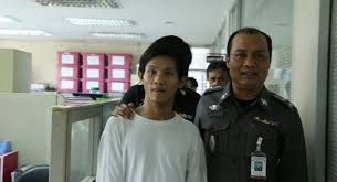 Hospital Security Guard Man Arrested For Allegedly Killing Hospital Security Guard