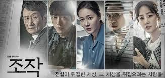 Ulasan drama SBS Falsify  Fabrication