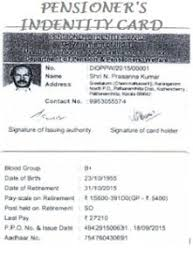 Pension Id Card (For Retired Employee) - Pdf, Application/ Claim Form