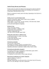 best essay words ideas creative writing thesis  useful argumentative essay words and phrases by englishbites via slideshare