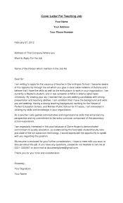 Cover Letter For Educator Position Eursto Com